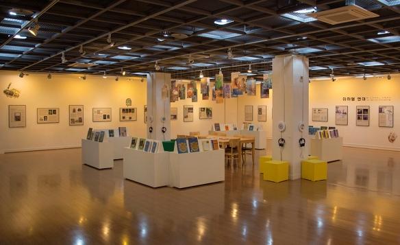 WA Ende_NLCY_Seoul01_Goethe-Institut Korea_Seo-Yong Kim_bearb