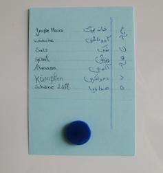 4 Anfangsbuchstabengedicht auf Farsi