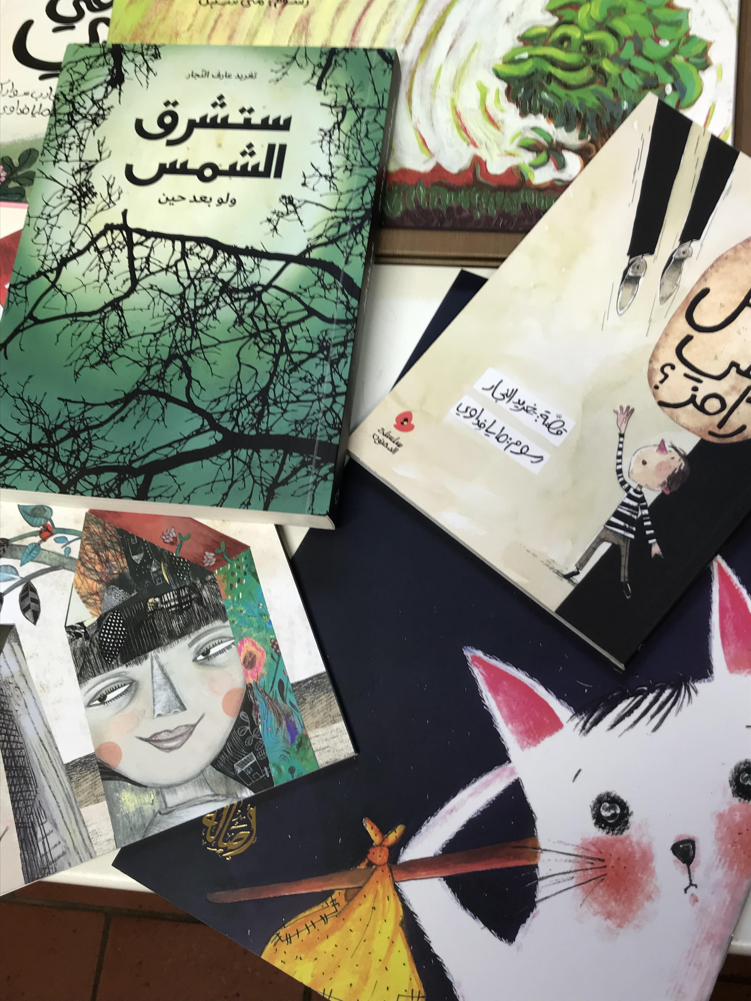 Arabische Liteaturtage